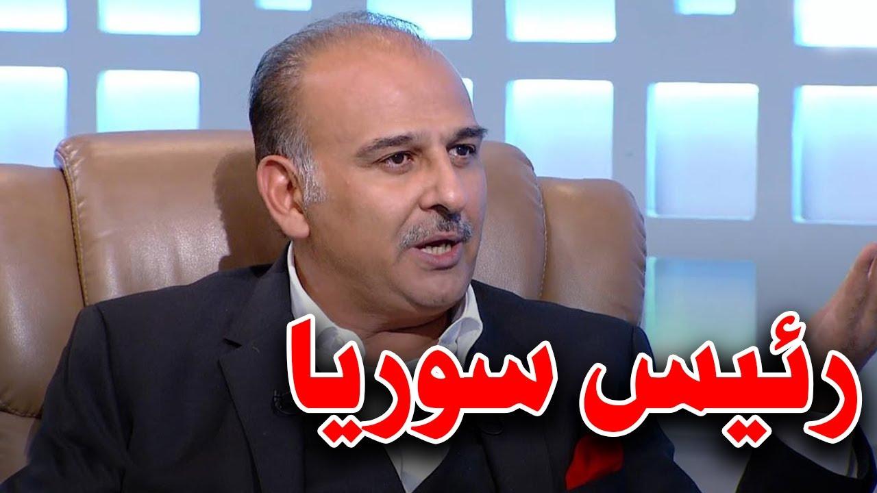 جمال سليمان يكشف طموحه بشأن رئاسة سوريا وعبارة دفعته لقرار مهم