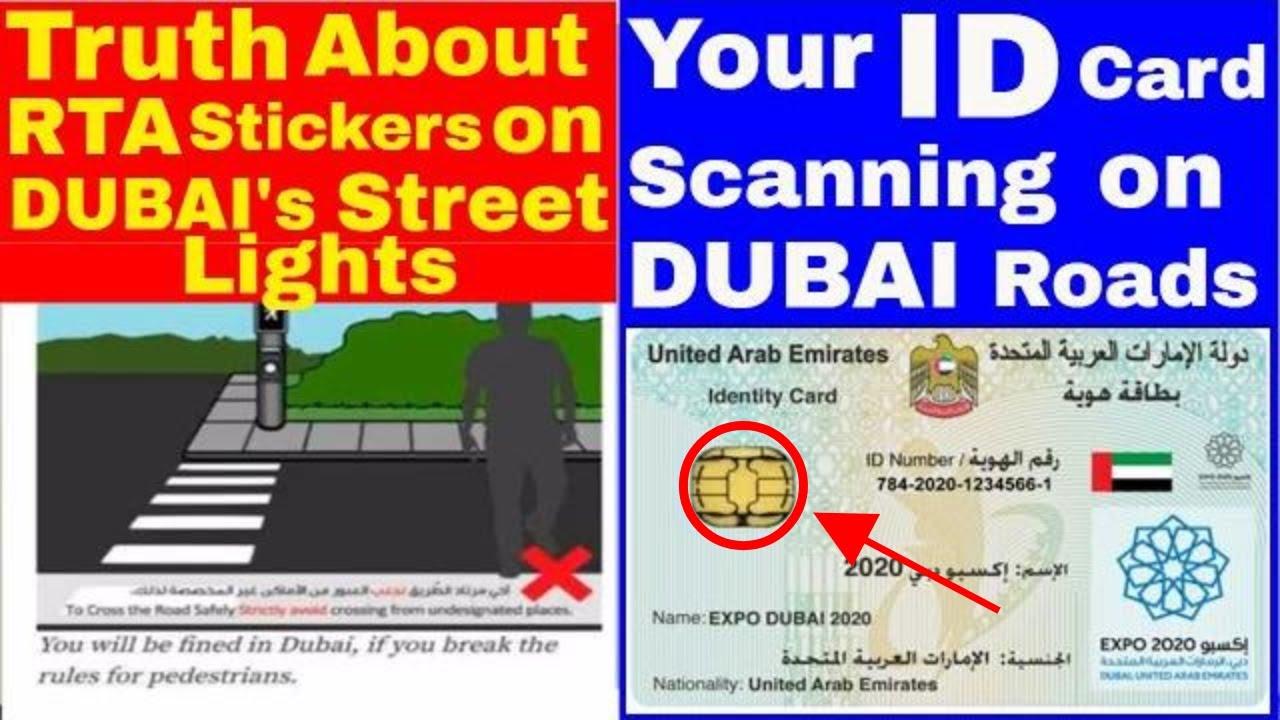 Truth about rta stickers on dubai street lights your id cards truth about rta stickers on dubai street lights your id cards scanning reheart Choice Image