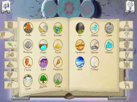 Прохождение игры Doodle Alchemy #4