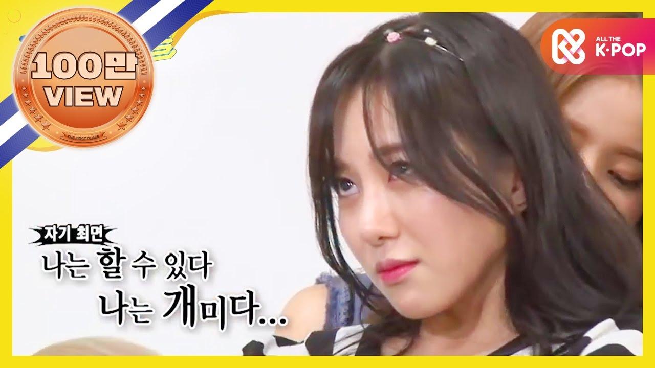 주간아이돌 - (episode-204) AOA MINA waist size is 19in !!