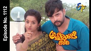 Attarintiki Daredi | 29th  May 2018 | Full Episode No 1112 | ETV Telugu