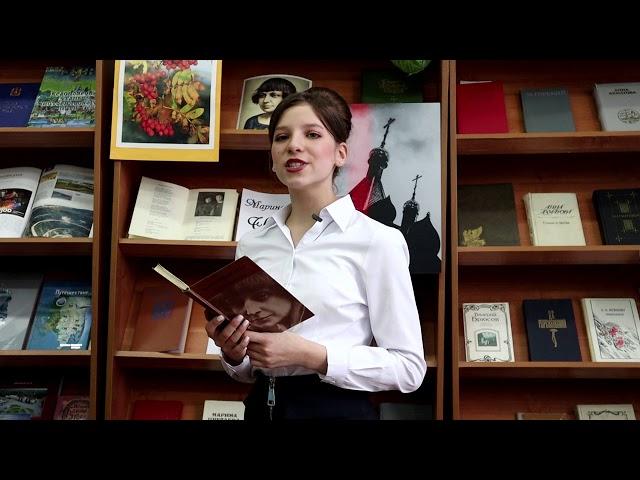 Изображение предпросмотра прочтения – ВикторияКолабина читает произведение «Прокрасться...» М.И.Цветаевой