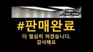 판매완료)) 2010 액티언스포츠 중고차 중고 중 최저…