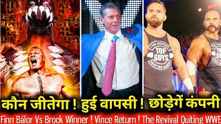 Finn Bálor Vs Brock Lesnar Winner ! Vince Mcmahon Return ! The Revival Quiting WWE !