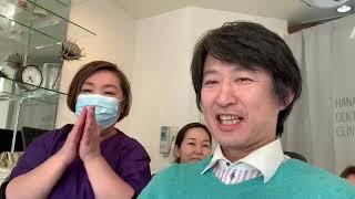 麻布十番 はな歯科⑤「訪問歯科を依頼するには」