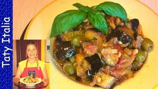 Капоната сицилийская - гарнир из баклажанов . Caponata siciliana.  Итальянская кухня