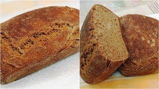Проще не бывает Вкусный хлеб с отрубями на закваске без опары bread