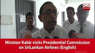 Minister Kabir visits Presidential Commission on SriLankan Airlines (English)