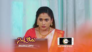 No 1 Kodalu | Premiere Ep 369 Preview - May 07 2021 | Before ZEE Telugu | Telugu TV Serial