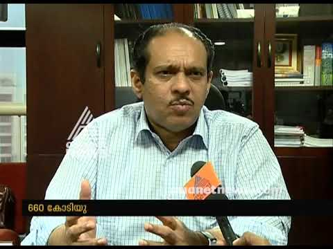 Kochi Smartcity; construction will begin in August