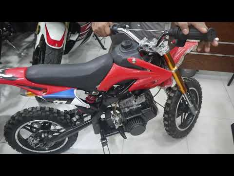 50cc Mini Kids Bike Price In BD    Kids Bike Wholesale Market In Dhaka    Baby Bike    Kids Bike