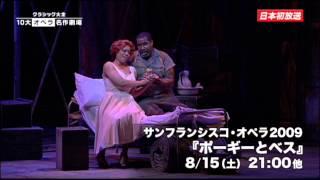 世界の歌劇場で上演頻度が高い人気オペラ10タイトルをピックアップす...