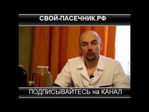 Крем-воск «ЗДОРОВ» от псориаза: развод, обман