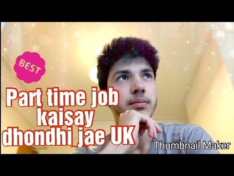 How To Find Part Time Jobs In UK| Pakistani Vlogger In UK