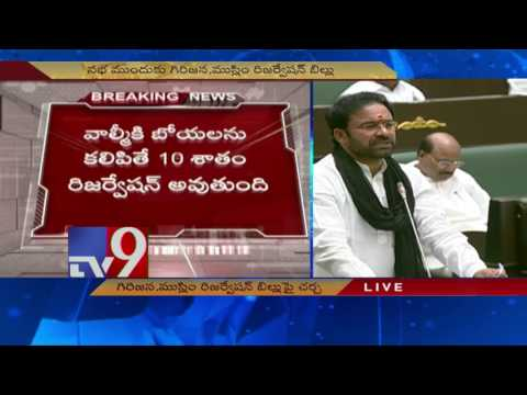 Debate on ST & Minority Reservations in TS Assembly - TV9
