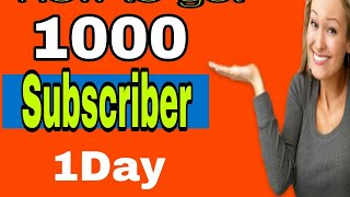How to get 1000 subscribe in one day bangla tutorial 2018