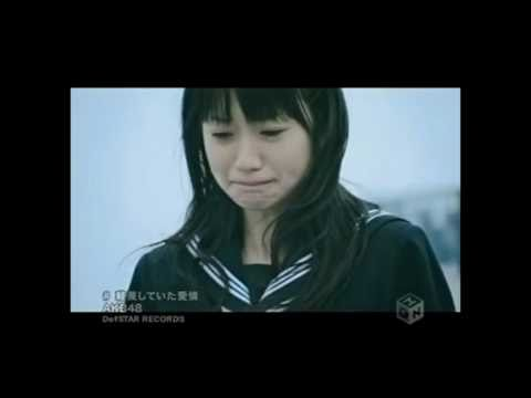 AKB48 - Keibetsu Shiteita Aijou