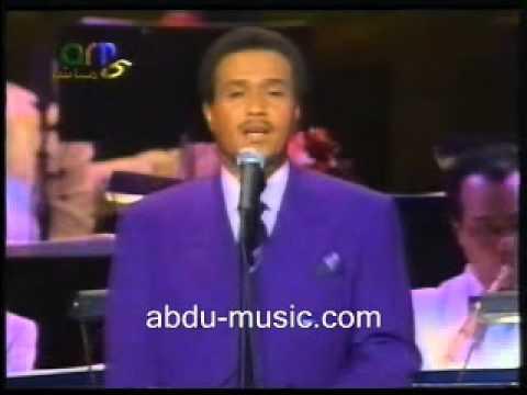 وين احب الليله   حفلة واشنطن Mohammed Abdu  riyadh