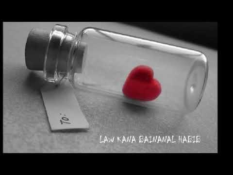 Sholawat Merdu ! Law Kana Bainanal Habib