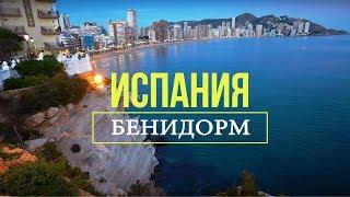 Престижная недвижимость в Испании, 10 новых вилл в урбанизации Sierra Cortina, Финестрат  |  Испания
