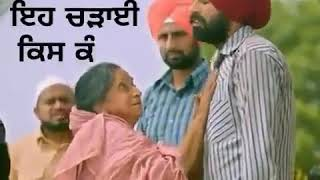 Maa (New Punjabi Song) by Kulbir Jhinjer From Sardar Mohammad Movie   Official Video