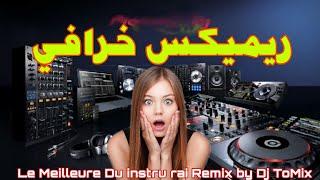 Jadid instru Rai Remix Vol1 #002 | موسيقى راي خرافية