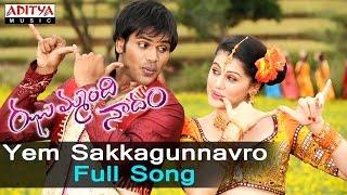 Yem Sakkagunnavro Full Song  ll Jhummandi Naadam Songs ll Manchu Manoj, Tapasee
