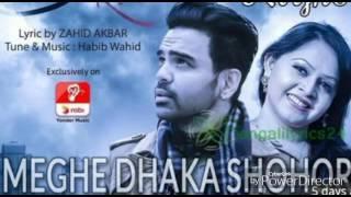 Meghe dhaka shohor full video song by habib wahid