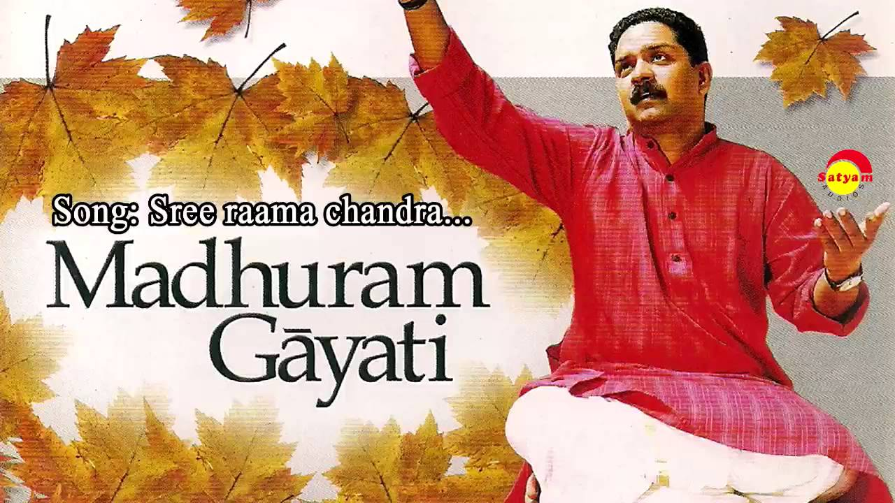 madhuram gayathi meera banaras mp3
