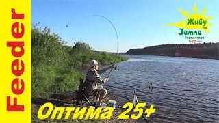 Рыбалка и обзор на фидер Волжанка Оптима 3.0 25+ . Хорошие впечатления!