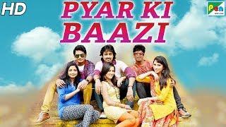Pyar Ki Baazi | New Romantic Hindi Dubbed Full Movie | Prithviraj Sukumaran, Chetan Kumar