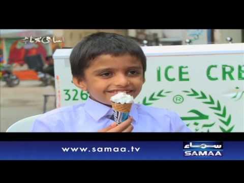 Beti bani ghar ka sahara, Aisa Bhi Hota Hai, 18 August 2015 Samaa Tv
