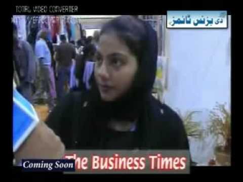 Business Times TV Channel Promo