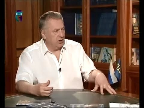 Владимир Жириновский. Прогноз