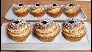 Sadece 3 Malzemeli Harika Çörek Tarifi / Az Malzeme ile Olabilecek En Kolay Çörek Tarifi