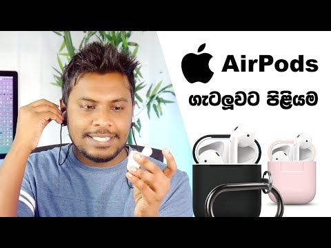 carrying-cases-for-apple-airpods-🇱🇰