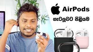 Carrying Cases for Apple AirPods 🇱🇰