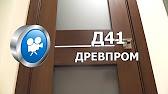 мебельный магазин г.Назрань - YouTube