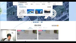 【株】05.22 ユニーユニファミマ(8028)が高値更新後急落! デイリーマーケット情報