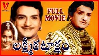 Lakshmi Kataksham Telugu Full Movie | NTR | Rajasree | KR Vijaya | V9 Videos