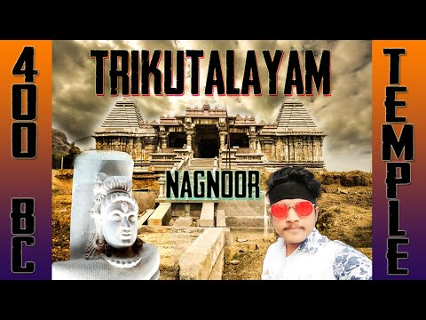 Trikutalayam Temple in Nagnoor #Karimnagar 2021 Review | Still under Construction