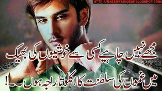 nusrat fateh ali khan songs with lyrics, afreen afreen - nusrat fateh ali khan lyrics