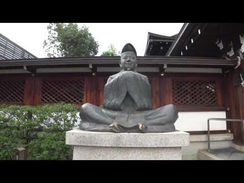 Kyoto power spot Seimei shrine