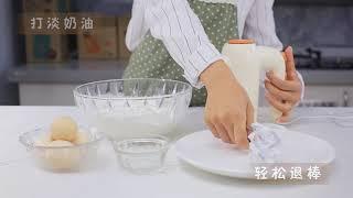 [Smart-link Việt Nam] Máy đánh trứng cầm tay Bear DDQ-B01K1 - Thiết kế xinh xắn, dễ sử dụng