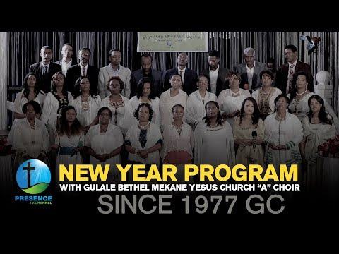Presence Tv channel (2010 NEW YEAR SPECIAL PROGRAM PART 3) sept 13 2017 with prophet suraphel
