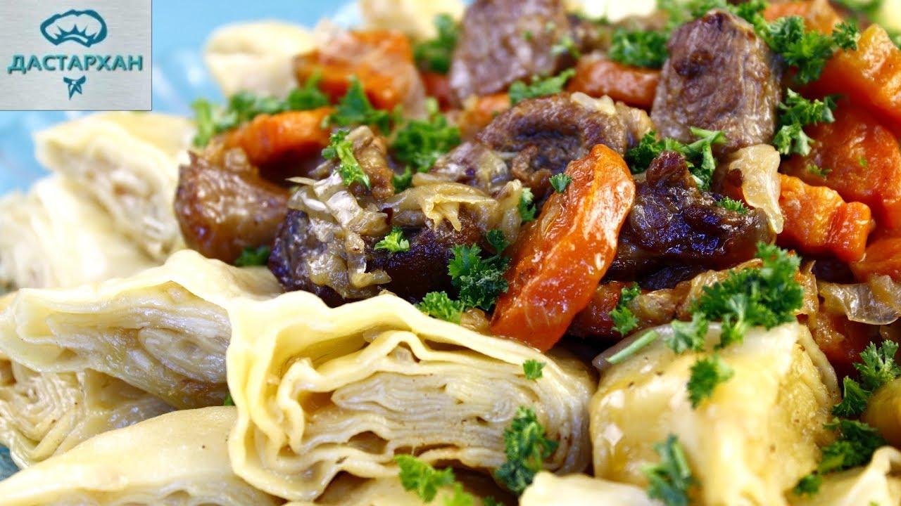 🍽️Кондюбе. Кето рецепт мягкого мяса