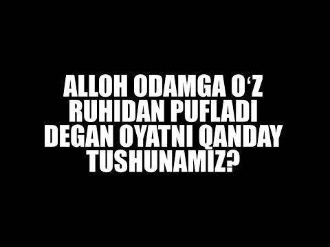 Alloh Odamga Oʻz ruhidan pufladi degan oyatni qanday tushunamiz? | Shayx Sodiq Samarqandiy