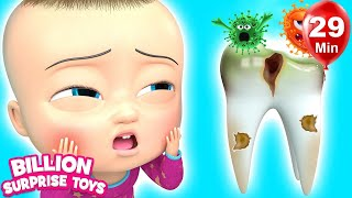 Tooth Song | BillionSurpriseToys Nursery Rhyme & Kids Songs