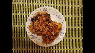 мясо в духовке под черносливом и грецким орехом ! простой вкусный ужин!