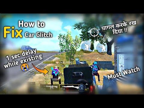 Fix car glitch 1 sec delay while exiting in pubg mobile | 100% working | pubg mobile Hindi